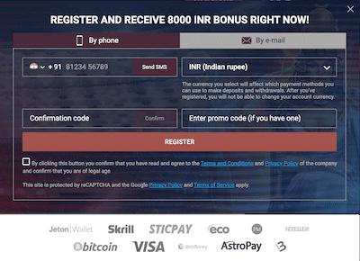 Registration Form at Megapari